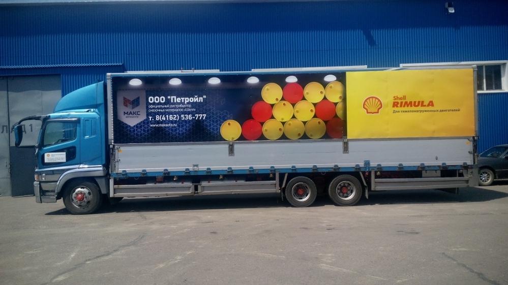 <h4>Реклама на грузовике</h4>