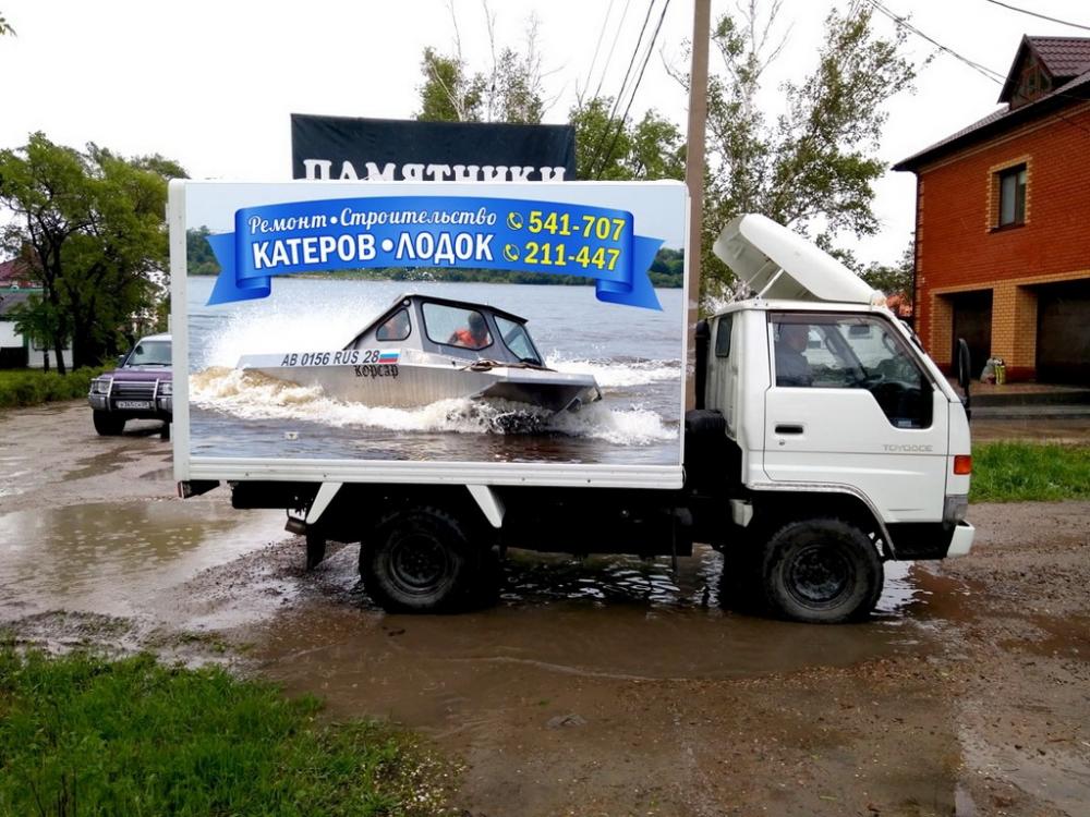 <h4>Реклама на авто</h4><p>Наши работы</p>