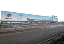 Баннер на конструкции