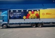 Реклама на грузовике